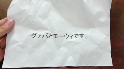 08234.jpg